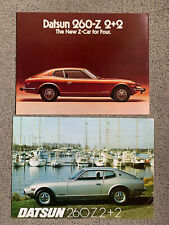 Two Datsun 260-Z 2+2 Car Sales Brochures 1974 / 1976