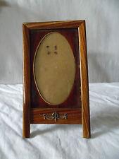 Ancien petit cadre en bois  à poser  small wooden frame