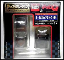 TOMICA & CHORO-Q HISTORIC CAR SET 14 DREAM PROJECT ISUZU 117 COUPE 1800XE 1/62