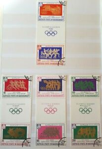 1967 South Arabia Hadhramaut Set 8 Stamps & Tabs - 68 Mexico Olympics - PC/NH