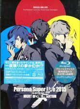 V.A.-PERSONA SUPER LIVE 2015 - IN NIPPON BUDOKAN -JAPAN Blu-ray O75