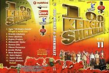 ALBANIAN DVD VIDEO - 100 KENGET E SHEKULLIT Vol. 11
