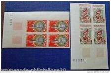 MADAGASCAR timbre - Yvert et Tellier n°425 et 426 non dentelés - Bloc de 4 - n**