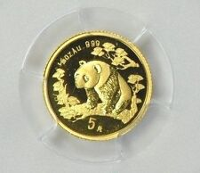 SCARCE ! ~ 1997 ~5~YUAN ~GOLD~ CHINA PANDA ~LG. DATE MIRROR~ PCGS~MS~69 ~$198.88