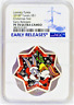 2018 Looney Tunes Christmas Tree Star Shaped 1oz Silver $1 coin NGC PF70 ER