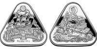 2020 $1 1oz Silver Triangular Investment Coin – Zuytdorp