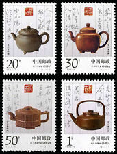 China 1994-5 Purple Clay Teasets of Yixing Tea stamps