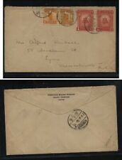 China nice franking cover to Us Kl0209