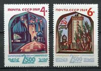 28970) Russia 1969 MNH New Samarkand 2v