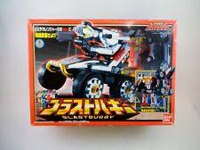 '04 Bandai Japan Sentai Dekaranger DX Blast Buggy MIB Power Rangers SPD Megazord