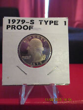 1979-S PROOF TYPE 1 FROM PROOF SETS