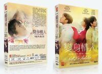 Kill Me Heal me Korean Drama - TV Series DVD with English Subtitles (K-Drama)