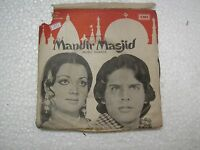 MANDIR MASJID SHARDA 7EPE 7407 1977 RARE BOLLYWOOD india Hindi EP RECORD EX