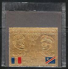 Chad 1964 MNH Sc C56 Presidents Tombalbaye & Mobutu.Map & Flags of Chad & Congo