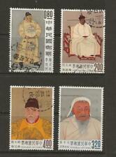 1962 REPUBLIC OF CHINA USED EMPERORS PAINTINGS SET - SCOTT 1355-1358  - B9