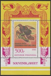 Indonesia #1213a MNH 500R S/S Birds 1983 cv $22.50
