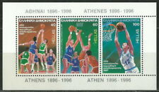 GREECE GREEK 1987 '' EUROPEAN MEN'S BASKETBALL CHAMPIONSHIP '' SHEET MNH (AN 29)