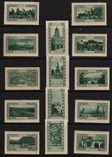 Poster Stamp Reklamemarke- Mexico - People & Places- Photos Set of 20 MNH  - az