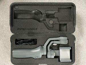 DJI Osmo Mobile 2 Handheld Smartphone Gimbal - Grey