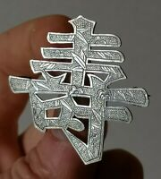 Antique Aesthetic Chinese Long Life Good Luck Etched Silver Plated Pin Brooch