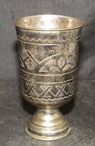 Russian Silver Vintage Wine Cup Silver 84
