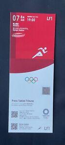 Tokyo 2020 Athletics day nine  August 7th  unused ticket Mint RARE