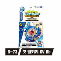 BEYBLADE BURST B-73 STARTER GOD VALKYRIE.6V RB GOD LAYER SYSTEM TAKARA_Va