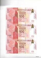Hong Kong 2017 Bank of China Centunary Commemorative Banknote $100 Dollar Uncut