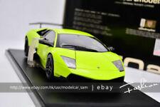 AUTOart 1:18 LP670-4 SV Lamborghini Green