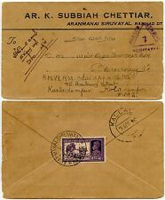 INDIA 1940 CENSORED to MALAYA...BULLOCK CART 2A 6p PICTORIAL FRANKING