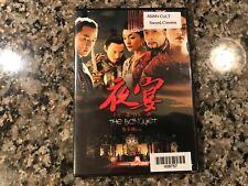 The Banquet Dvd! (See) Ip Man 2 Fearless & 13 Assassins