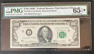 $100 1969C Federal Reserve Note Kansas City Fr#2166-J PMG 65 EPQ * Gem UNC