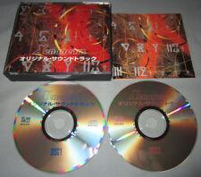 Xenogears Original Video Game Soundtrack First Print JP Import 2-Disc Set - RARE