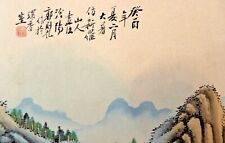 2 Antique Chinese paintings w/ mark  on Silk and Paper