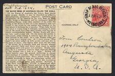 Australia 1934 Ship Mail Room Melbourne P.C. Of Koala Bear To Us Vertical Crease