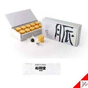 Songkangdang SONGKANG MAEK GONGJINBO Korean Red Ginseng Pellet - 4.5g*10pills
