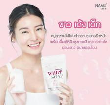 100g Snail White Whipp Soap with Delicate Net For Softening Whip Foam Free Ship
