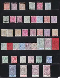 GIBRALTAR QV , K Ed & GV VF MINT LOT inc. GV 5£. HIGH CV .