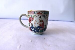 """Antique Chinese Famille Rose Medallion Cup Porcelain Figurine Rare Collectible""""K"""