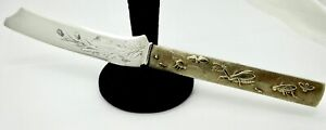 ANTIQUE GORHAM KOZUKA STERLING SILVER MIXED METALS BUGS & INSECTS FISH KNIFE