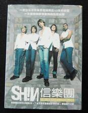Shin DVD PLUS CD 信樂團站穩台灣邁向亞洲 ~