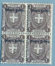 1895-Colonie Italiane Eritrea 1c bruno quartina gomma integra Cat. Bolaffi n.12