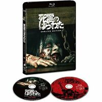 New The Evil Dead 2013 Unrated Edition 2 Blu-ray Japan