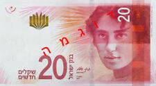 Original 20 NIS Israeli New Shekel Sheqalim shkel money paper bill coin