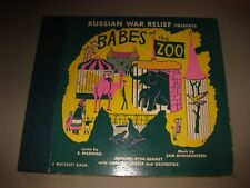 Babes of the Zoo Russian War Relief 1 RECORD IS CRACKED Richard Dyer-Bennet