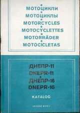Motorcycle Dnepr MT 10 11 16 Parts Catalog 5 language (ENGLISH)
