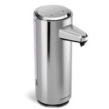 Soap Dispenser Bathroom Sensor Pump Brushed Nickel Rechargeable 8 oz. Chrome New