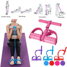 Resistance Band Fitness Workout Leg Sit up Pull Rope Pedal Elastic Trainers Gym
