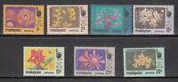 Malaysia - Pahang Mail Yvert 90/6 MNH Fauna Flowers