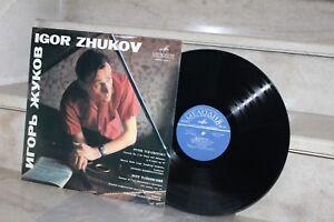Lp 33t   Zhukov, Igor - Tchaikovsky piano concerto n°2 /  ussr melodiya C01685 6
